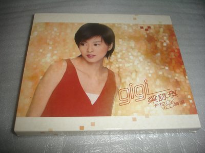 gigi 梁詠琪 卡拉OK VCD精選 2001 千禧年代 華納音樂 正版專輯