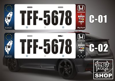 【STREET PARK】訂製歐盟 車牌裝飾 本田 Honda Civic單邊二片式【原價780$ 特價 580$】