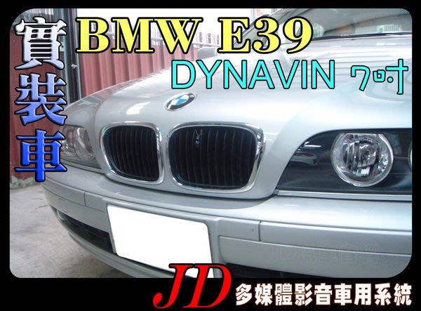【JD 新北 桃園】BMW E39 PAPAGO 導航王 HD數位電視 360度環景系統 BSM盲區偵測 倒車顯影 手機鏡像。實車安裝 實裝車