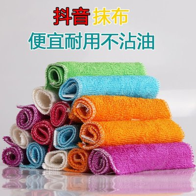 千夢貨鋪-廚房家用竹纖維洗碗布加厚不沾...