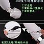 心情趣事 → 日本 M26 震動拍打模式 USB充電型 健康 電動 按摩棒 情人節禮物 按摩 用品