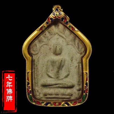 美泉居(泰國佛牌)泰國特色  龍婆添/Tim 2517 block 2 坤平 純金殼 Qnf1219