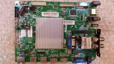 HERAN HD-50AC2 主機板