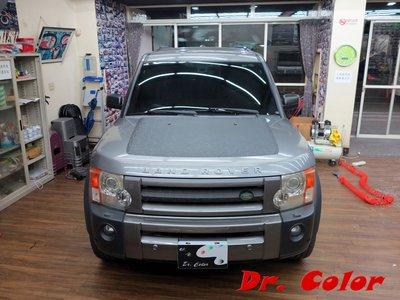 Dr. Color 玩色專業汽車包膜 Land Rover Discovery 3 幻影黑_引擎蓋 / 水箱護罩