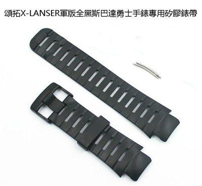 丁丁 頌拓 Suunto X-LANDER 藍德老款斯巴達海豹勇士手錶 特種兵款智能手錶矽膠錶帶 佩戴柔軟舒適 替換腕帶
