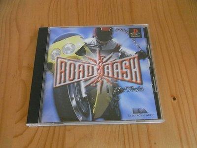【小蕙館】PS~ ROAD RASH 暴力摩托 (純日版) 有側標