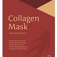 UGB九本草膠原蛋白面膜 UGB Collagen Mask 25g x 10ea