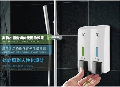 手按皂液器 酒店壁掛 手動皂液器 洗手皂液盒 雙頭皂液器 特價 (雙格出液款 白色) 新台幣:418元