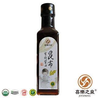 阿邦小舖 喜樂之泉 有機昆布醬油(210ml)