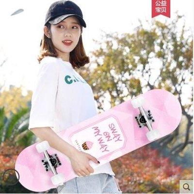 999斯威滑板初學者成人女生青少年夜光公路刷街雙翹滑板車兒童4四輪CY下單後請備註顏色尺寸