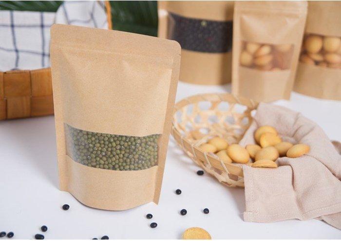 Amy烘焙網:10入/立體底部加厚牛皮紙開窗夾鏈袋/五穀雜糧密封袋/自立袋/自立自封夾鏈袋