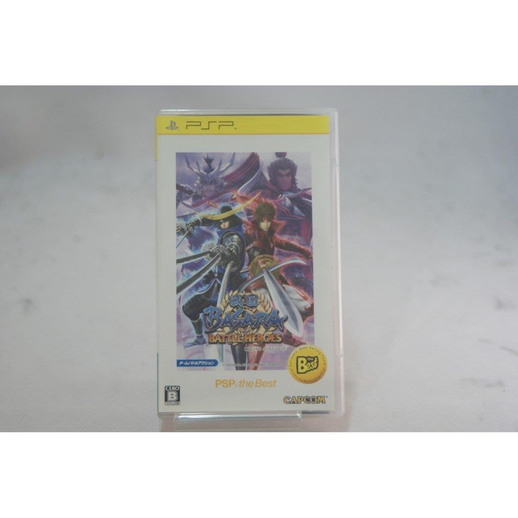 [耀西]二手 純日版 SONY PSP 戰國 BASARA 熱戰英雄 (PSP精選集)