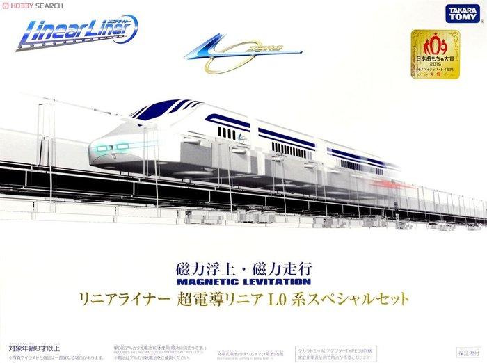 41+現貨免運費 日本 TAKARA TOMY LINEAR LINER 新幹線 磁浮列車 小日尼三