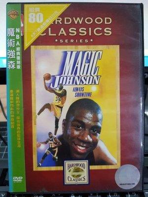 影音大批發-P11-233-二手DVD-運動【NBA經典復刻版 魔術強森】-湖人隊的救世主的籃球生涯