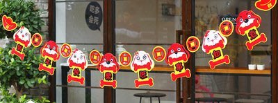 ☆[Hankaro]☆ 春節系列商品精緻不織布狗年旺事如意拉花旗串(單一串)