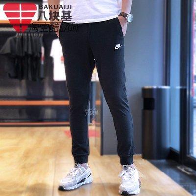 Fly Sneaker體育運動裝備NIKE耐克男褲2020秋季新款運動休閒收口小腳褲針織長褲BV2763-010