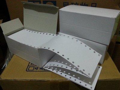 ✿收銀機專賣舖*三聯式發票收銀機空白結帳紙 2聯複寫(2160元/24盒,每盒90元)