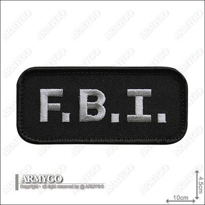 【ARMYGO】FBI 繡章 (4.5 x 10 公分) (背面已車魔鬼氈)