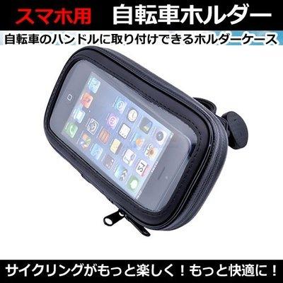 sony xperia xzs xz z5 premium xa x performance手機夾具機車導航車架固定架