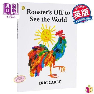 [文閲原版]艾瑞卡爾 大公雞看世界 英文原版 Rooster's Off to See the World 數數啟蒙繪本 認知實物 3-6歲