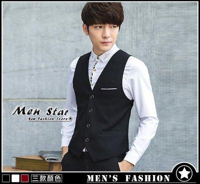 【Men Star】免運費  韓版西裝背心 員工制服背心 黑色 西裝背心 白色 媲美 superdry 極度乾燥 lee