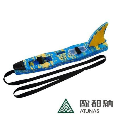 【登山屋】ATUNAS 歐都納 水上漂橫渡專用浮標+尾鰭手寫板(鯊魚鰭) 2938 魚雷浮標/日月潭泳渡 救生帶