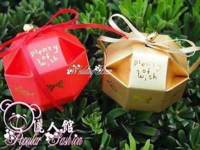 ◇儷人館◇4色玲瓏球喜糖盒、婚禮小物 、送客禮、飾品盒、探房禮包裝盒