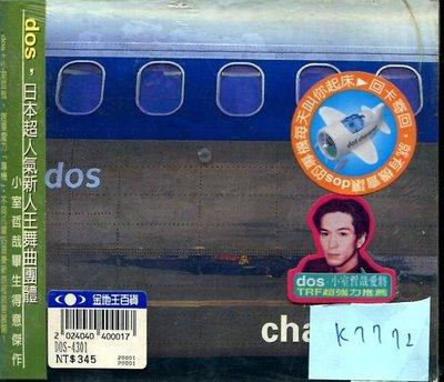 *真音樂* DOS / CHARTERED 全新 K7772 (大降價.下標賣1)