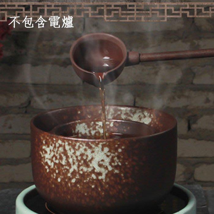 5Cgo【茗道】汝窯陶瓷煮茶器電陶爐套裝煮茶爐煮茶壺煮茶碗普洱茶具黑茶乾泡碗茶桌煮茶功夫茶必備 549018013208