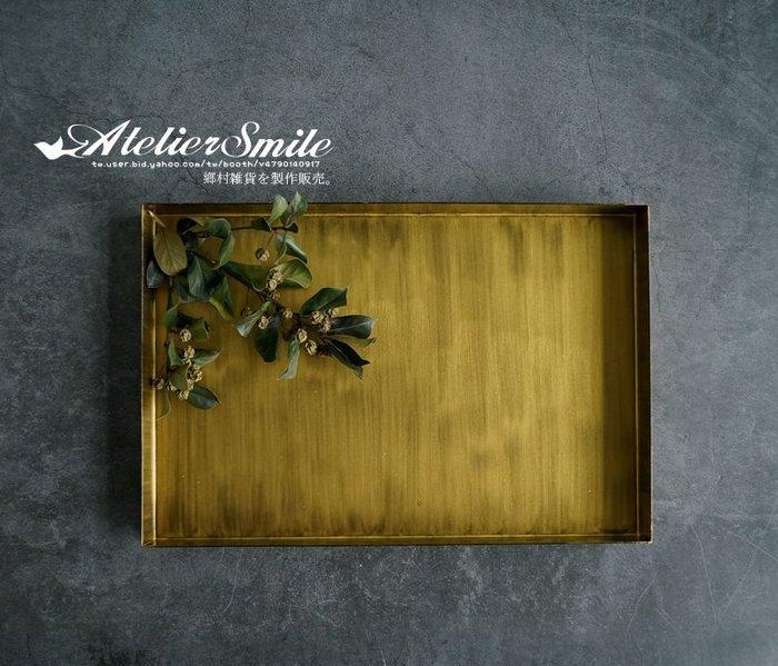 [ Atelier Smile ] 鄉村雜貨  北歐風 長形桌邊收納托盤 復古幾何金屬果盤 # 小長方盤 (現+預)