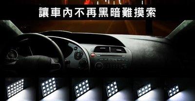 TG-鈦光 LED 5050 SMD 9 pcs 爆亮型室內燈 車門燈 室內燈 行李箱燈Altis Yaris CITY
