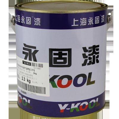 半島鐵盒 永固黑板漆家用耐磨油漆學校粉筆黑板漆小區板報黑板啞光黑漆桶裝