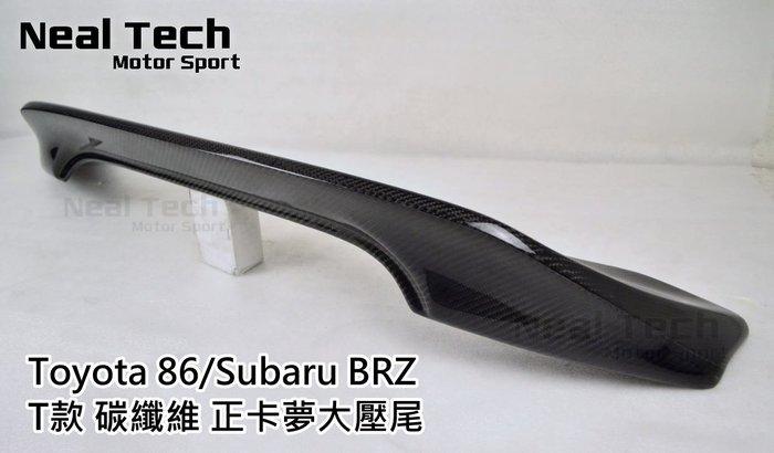 86 BRZ FR-S 正卡夢 碳纖維 TRD尾翼 T款 大壓尾 鴨尾 後擾流 改裝空力套件 Carbon 12~20年