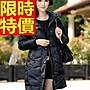 羽絨衣 女外套-連帽修身中長版保暖女夾克4色64m30[獨家進口][米蘭精品]