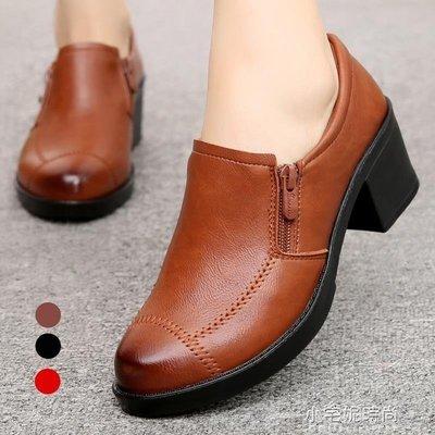 熊本木屋 秋季媽媽鞋休閒軟底單鞋高跟中老年人女士皮鞋粗跟女拉鏈皮鞋XB588