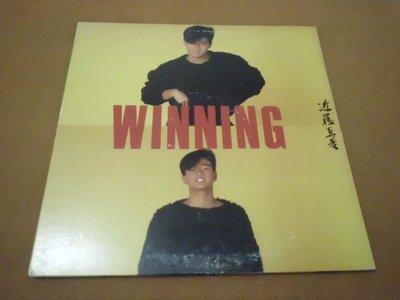 【杜比唱片】 黑膠唱片 ~  近藤真彥    //   WINNING      日版 *** LP ***