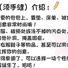 『ღIAsa 愛莎ღ手作雜貨』韓國冰淇淋棒棒糖亮片刺繡布貼衣服補丁貼輔料裝飾貼服裝配件