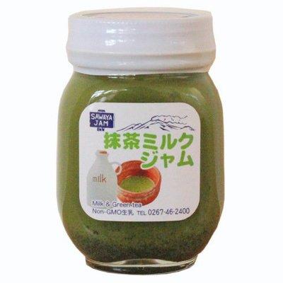 【小糖雜貨舖】日本 輕井澤 SAWAYA JAM 澤屋果醬 - 抹茶牛奶