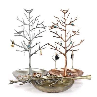首飾架耳環架創意金屬相思樹小鳥復古首飾飾品收納擺件架合金珠寶展示架