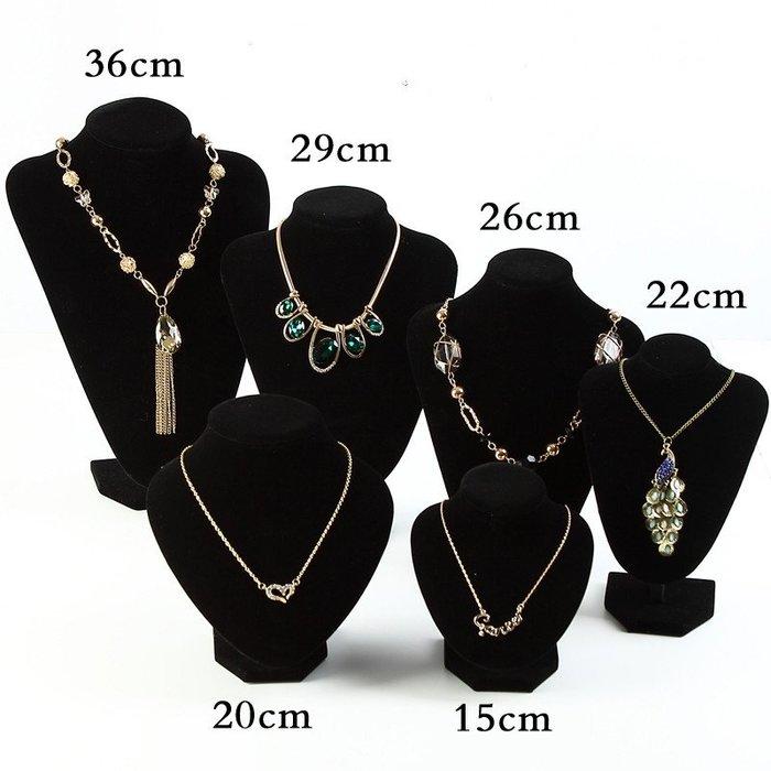 聚吉小屋 #多款項鏈模特架頸模展示架人像架飾品架脖子展架吊墜珠寶展示道具