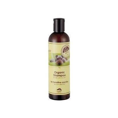 """pet heat"" Organic Shampoo 有機橄欖洗毛精 有機認證 低敏紓壓   全犬型適用 300ml"