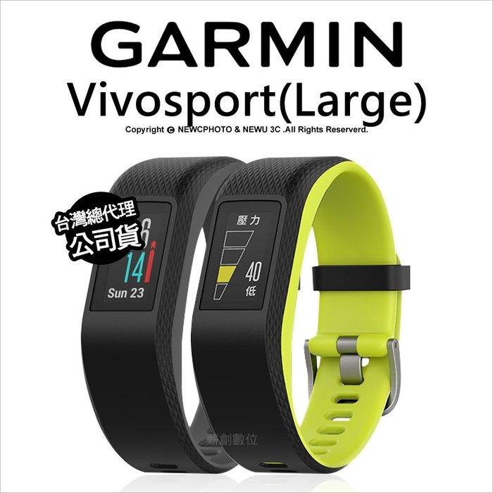 【薪創光華】含稅 GARMIN vivosport(大) GPS智慧健康心率手環 運動手環 自行車 健康 公司貨