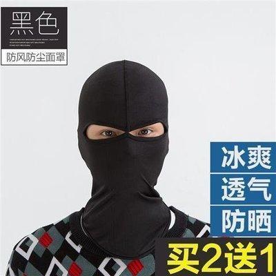 【優選】夏季冰絲防曬面罩女全臉護頸口罩防護電焊工頭套男戶外騎行遮陽帽