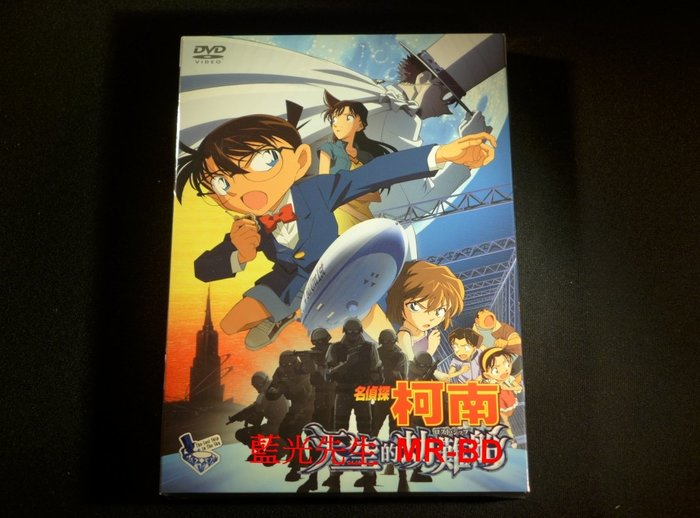 [DVD] - 名偵探柯南 : 天空的劫難船 Detective Conan : The Lost S (普威爾公司貨)