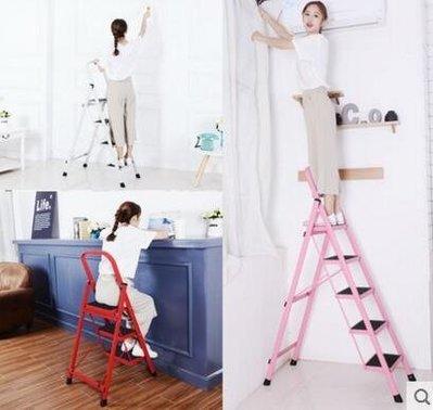 梯子折疊人字梯室內加厚三四步五步小扶梯多功能爬梯  JX