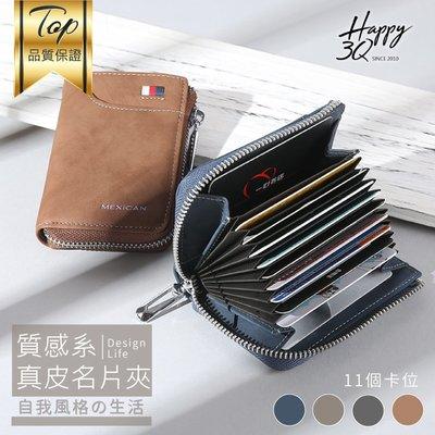 真皮大容量多卡位信用卡名片風琴零錢包手腕帶零錢包多卡位21位-藍/灰/啡/卡其【AAA5653】