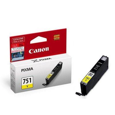 CANON CLI-751Y 原廠黃色墨水匣 CLI-751 Y 適用 iP7270/ iX6770 台中市