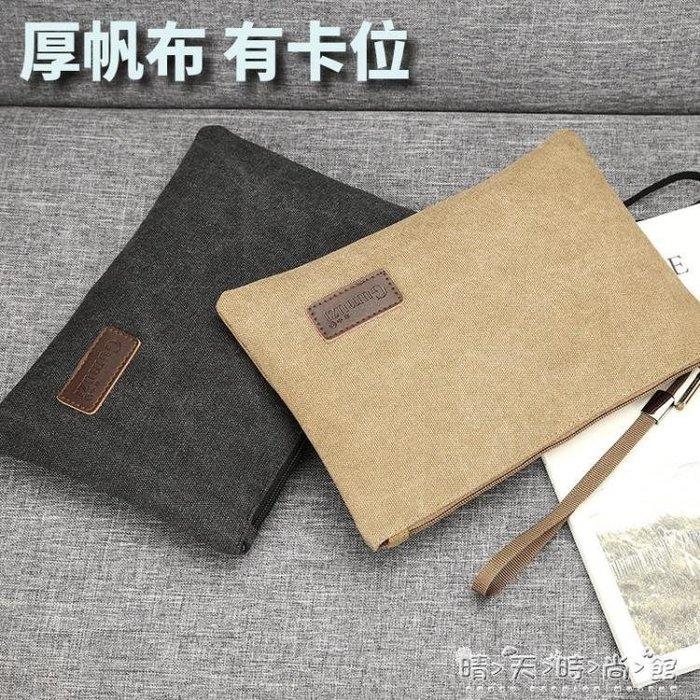 網紅同款手拿包男新款信封包男潮個性韓版帆布手抓包大容量