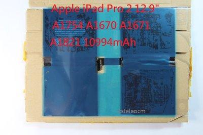 適用蘋果ipadpro12.9二代平板電池A1754 A1670 A1671 A1821 2代原芯電池