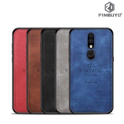 Nokia 4.2 諾基亞4.2 PINWUYO 尊系列 軟邊硬底殼 手機保護套Case 3645A